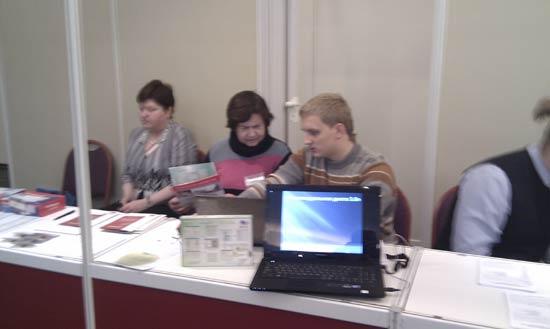 конгресс диетологов и нутрициологов